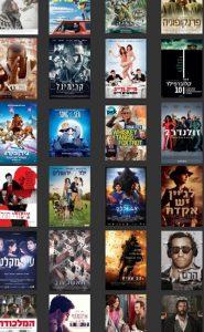 השכרת סרטי DVD בספרייה לקולנוע