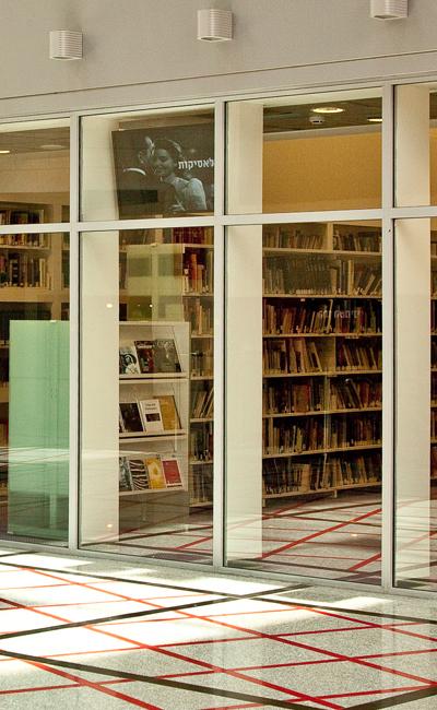 """הספריה לקולנוע ע""""ש זאב רב נוף וג'רי ויינטראוב"""