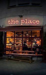 המקום | טרום בכורה | קולנוע איטלקי