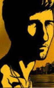 """ואלס עם באשיר – """" 70 לקולנוע הישראלי """""""