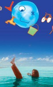 """הכוכב הכחול – """" 70 לקולנוע הישראלי """""""