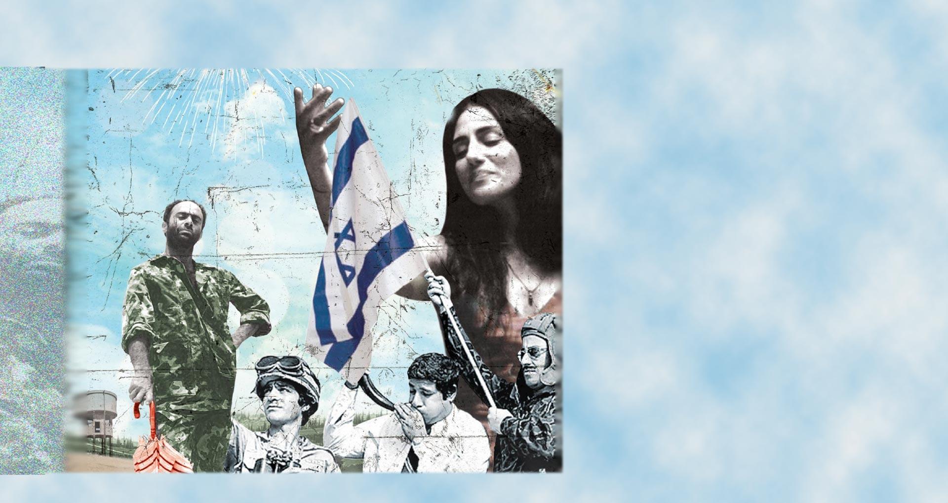 70 שנה <br>לקולנוע הישראלי