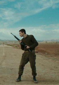 שישי תרבות וסרט | פוקסטרוט