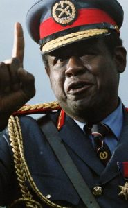 תרבויות בראי הקולנוע – אוגנדה | אושיק פלר גיל