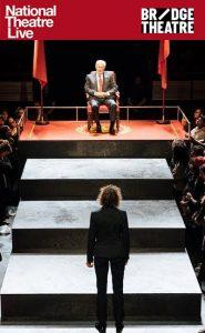 יוליוס קיסר | קיץ עם ה-National Theatre