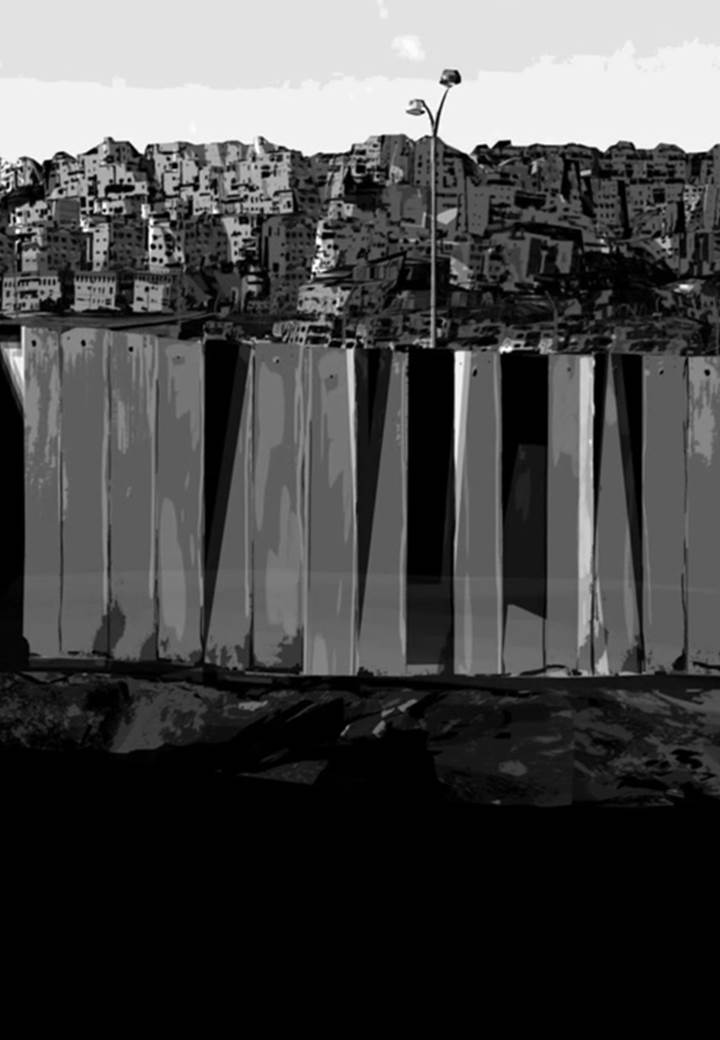 קיר | אנימיקס