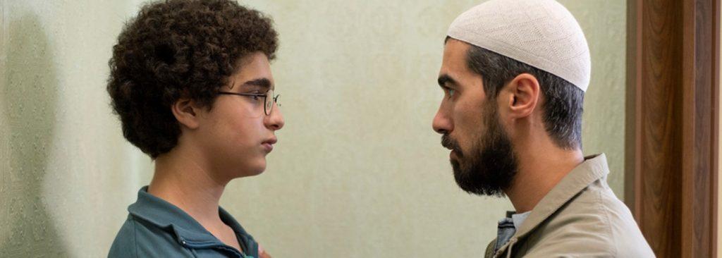 אחמד הצעיר | ביקורת סרט