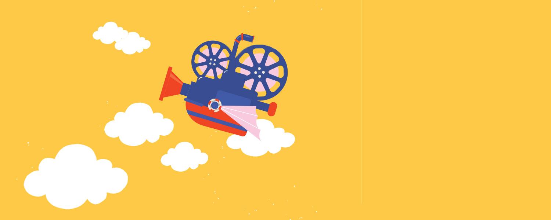 הפסטיבל הבינלאומי<br>לסרטי ילדים