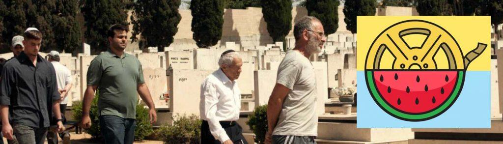 פרטי: אביב של קולנוע ישראלי בצרפתית  #4| שבוע ויום  | #4  UN PRINTEMPS DE CINEMA ISRAÉLIEN  – EN FRANÇAIS