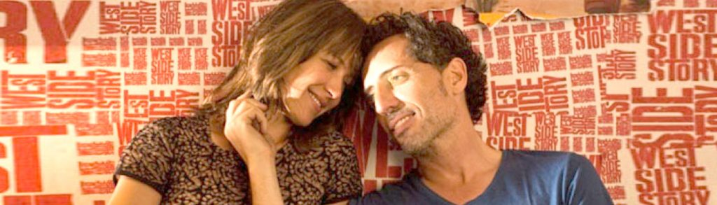 האושר הוא סיפור לשניים | חגיגה של קולנוע צרפתי VOD
