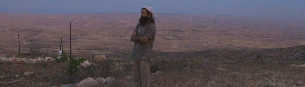 במדבר – דיפטיך תיעודי: חלומו של אבידן | VOD