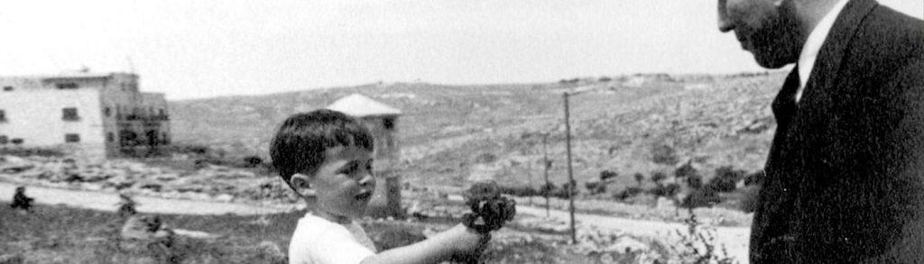 רחביה – חיוכה של ירושלים | VOD