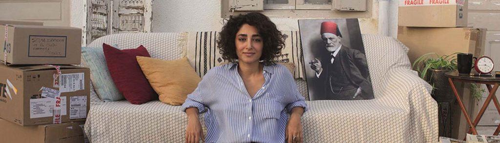 בלוז ערבי | בכורה ישראלית | או לה לה